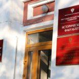 На принятие решения об опорном вузе в Иркутске осталось меньше 10 дней