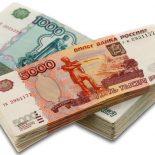 Братчанка перевела мошенникам почти полмиллиона в надежде на «компенсацию»