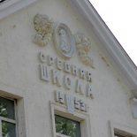 Иркутская область не справится с переводом школ на одну смену без миллиардной помощи из федеральной казны