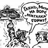 Бывший мэр Усть-Илимска получил 11 лет строгого режима, главу Усть-Кутского района обвиняют в шизофрении, а мэра Шелехова — в финансовых махинациях
