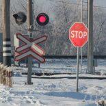 Остановите автомобиль… Пропустите поезд…