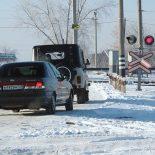 Тайшетские полицейские будут ловить нарушителей на железнодорожных переездах
