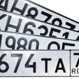 В России изменят стандарт автомобильных номеров