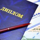 В российских вузах с 1 сентября отменят заочное обучение