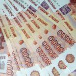 В Нижнеудинском ВДПО украли 1 800 000 рублей