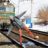 Как избежать несчастного случая на железной дороге?