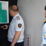 Сотрудник Тайшетского ЛОВД приняла участие в конкурсе на лучшего следователя