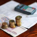 С 1 июля вырастут тарифы на коммунальные услуги