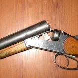 Жители Тайшетского района с начала года сдали 11 единиц оружия
