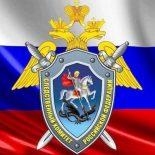 25 июля — День сотрудника органов следствия Российской Федерации!