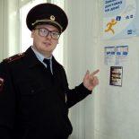 Тайшетские участковые присоединились к акции «Рецепт безопасности»