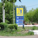 Путин пообещал предотвратить рост цен на бензин
