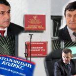 Временное правительство Тайшетского района упорно сопротивляется решениям суда