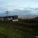 Водитель «Восьмёрки» погиб после столкновения со стелой на въезде в Нижнеудинск