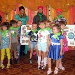 Детский сад № 206 присоединился к природоохранному проекту «Эколята-дошколята»