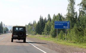 Сергей Тен: Сокращения бюджетных дорожных средств не будет