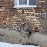 В Тайшете выявлено 50 заведомо аварийных многоквартирных домов