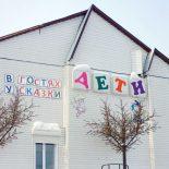 Сбербанк продаёт здание магазина «Посуда центр» в Тайшете за 11 миллионов