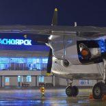 Путин решил протянуть железнодорожную ветку до красноярского аэропорта