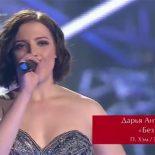 Певица из Красноярского края стала лучшим голосом страны (видео)