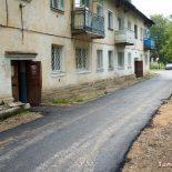 Дороги в Тайшете — 7 миллионов на отсыпку, асфальтирование и ямочный ремонт