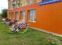 Бирюсинцев приглашают 31 августа на праздник «Щедрая осень»