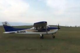 Рухнувший в Байкал самолёт принадлежит знакомому крупного чиновника из правительства Иркутской области
