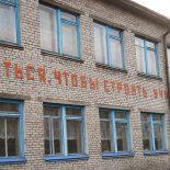 Школу №14 в Тайшете отремонтируют раньше времени