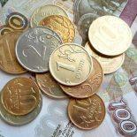 В Тайшетском районе пенсию будут выплачивать на пять дней позже