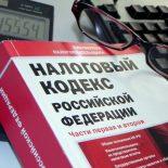 Налоговые декларации в России начнут принимать в МФЦ
