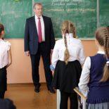 Губернатор Левченко не нашёл в Тайшетском районе достойных учителей