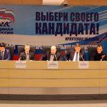 Участники единороссовских дебатов в Шелехове поспорили о сбережении нации