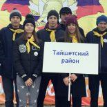 Юные пожарные из Тайшета заняли в областных соревнованиях первое место