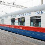 Врачи медицинского поезда «Академик Федор Углов» провели более 8,6 тысяч медицинских консультаций за 9 месяцев