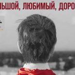 «Большой, любимый, дорогой»: первый в истории игровой фильм про Путина сняли в Ангарске