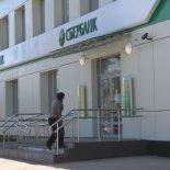 Сбербанк предлагает бизнесменам новую программу кредитования строительствакоммерческой недвижимости