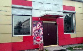 В Тайшете закрыли кинотеатр «Гагарин». На его месте будет работать МФЦ