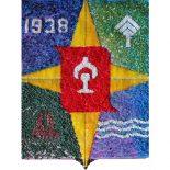 Ностальгическое. А вы помните старый герб города Тайшета?