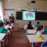 Ученики школы №14 в Тайшете отправились в слайд-путешествие «Заповедный дивный край»