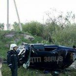 В Иркутске «Тойота Марк II» улетела с моста. Двое погибли, четверо госпитализированы