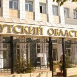 На строительство здания Иркутского областного суда потратят годовой бюджет Тайшетского района