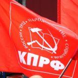 Коммунисты предлагают отменить новогодние каникулы