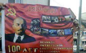 Красная суббота в Тайшете. КПРФ празднует вековой юбилей октябрьских событий
