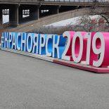 Красноярск — место, куда хочется вернуться