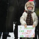 Половина россиян разочарована положением дел в стране