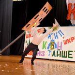 В Тайшете прошёл кубок КВН. Фоторепортаж Екатерины Гусевой