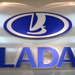 «Эксклюзивный» седан Lada Vesta обойдётся почти в 800 тысяч рублей
