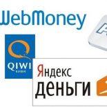 Что такое электронные платежи и как обезопасить свои электронные деньги?