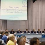 В Иркутске эксперты обсудили предложения по развитию Байкальской территории