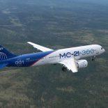 Исторический день: 28 мая взмыл в воздух созданный в Иркутске пассажирский самолёт